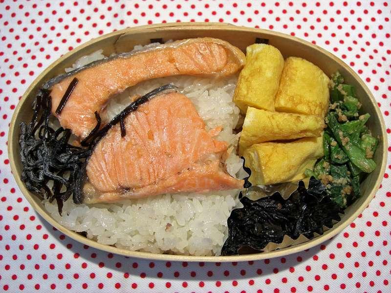 焼き鮭 小松菜胡麻和え
