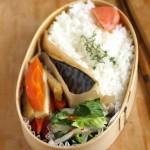 Salt mackerel + herbs = Western-style grill