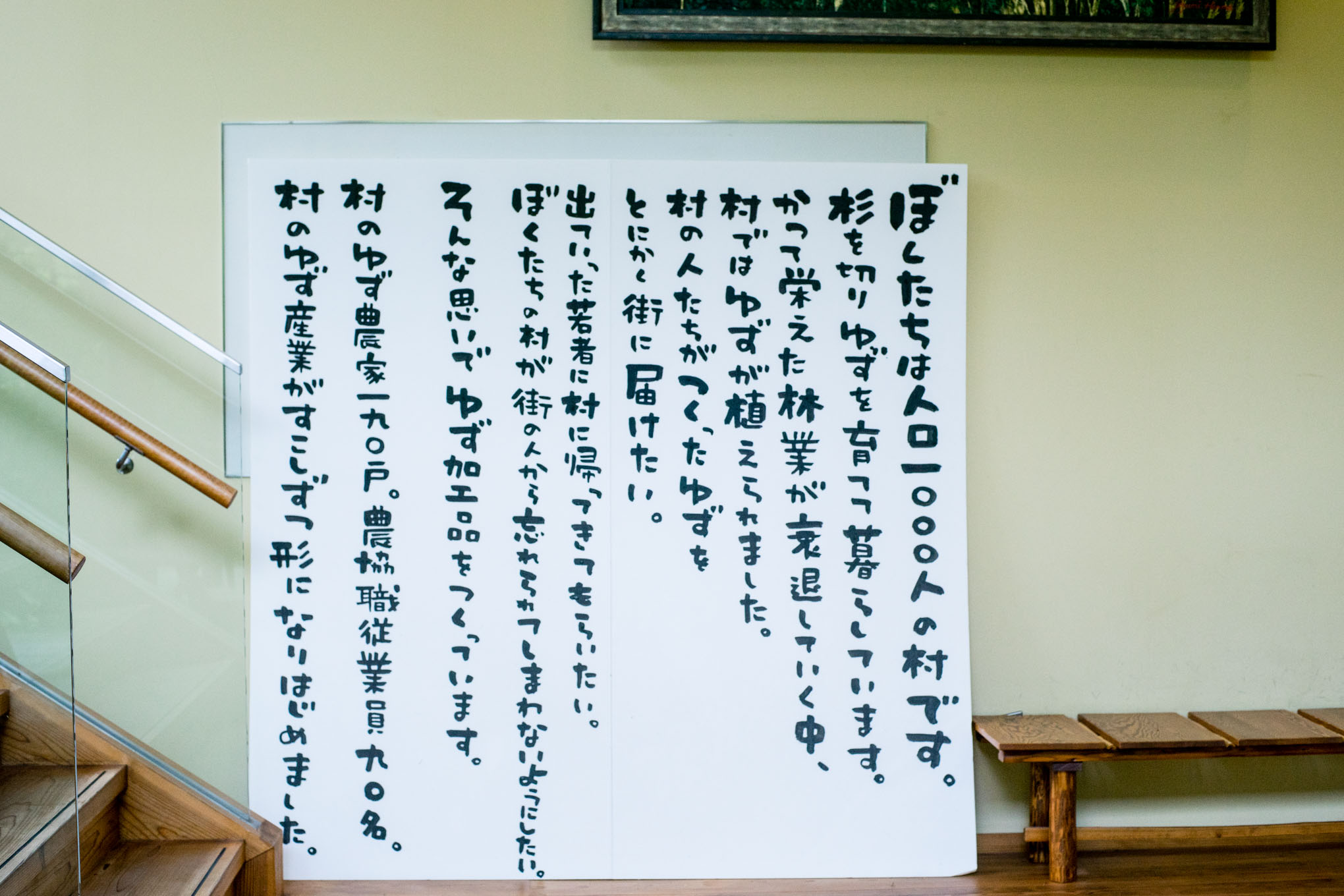 umajimura-2015-15