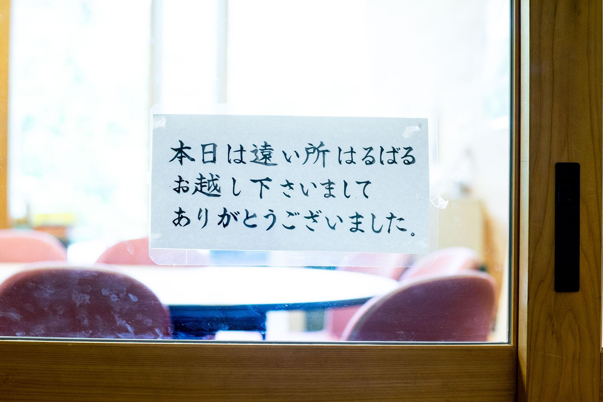 umajimura-2015-20