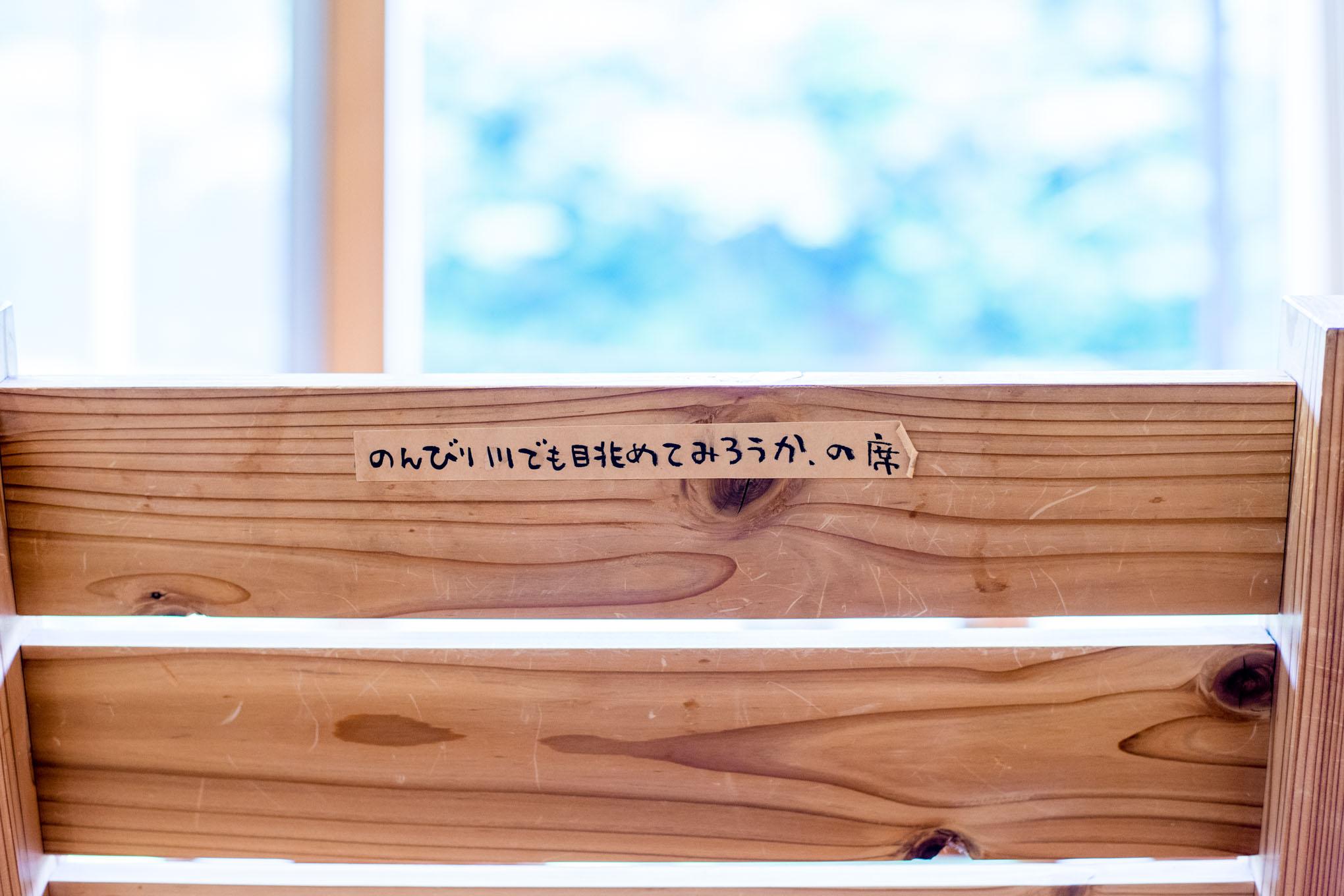 umajimura-2015-24