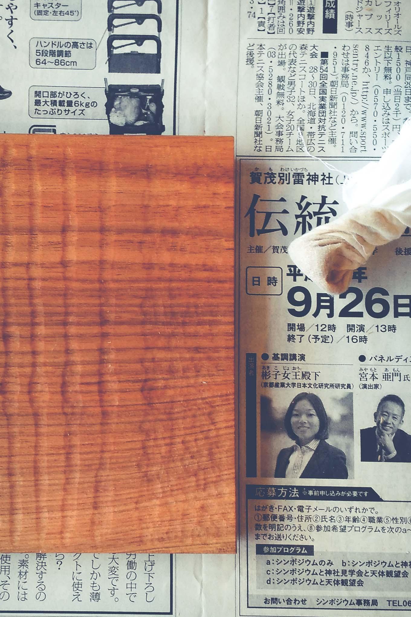 kaga-masayuki-wood-plate-10