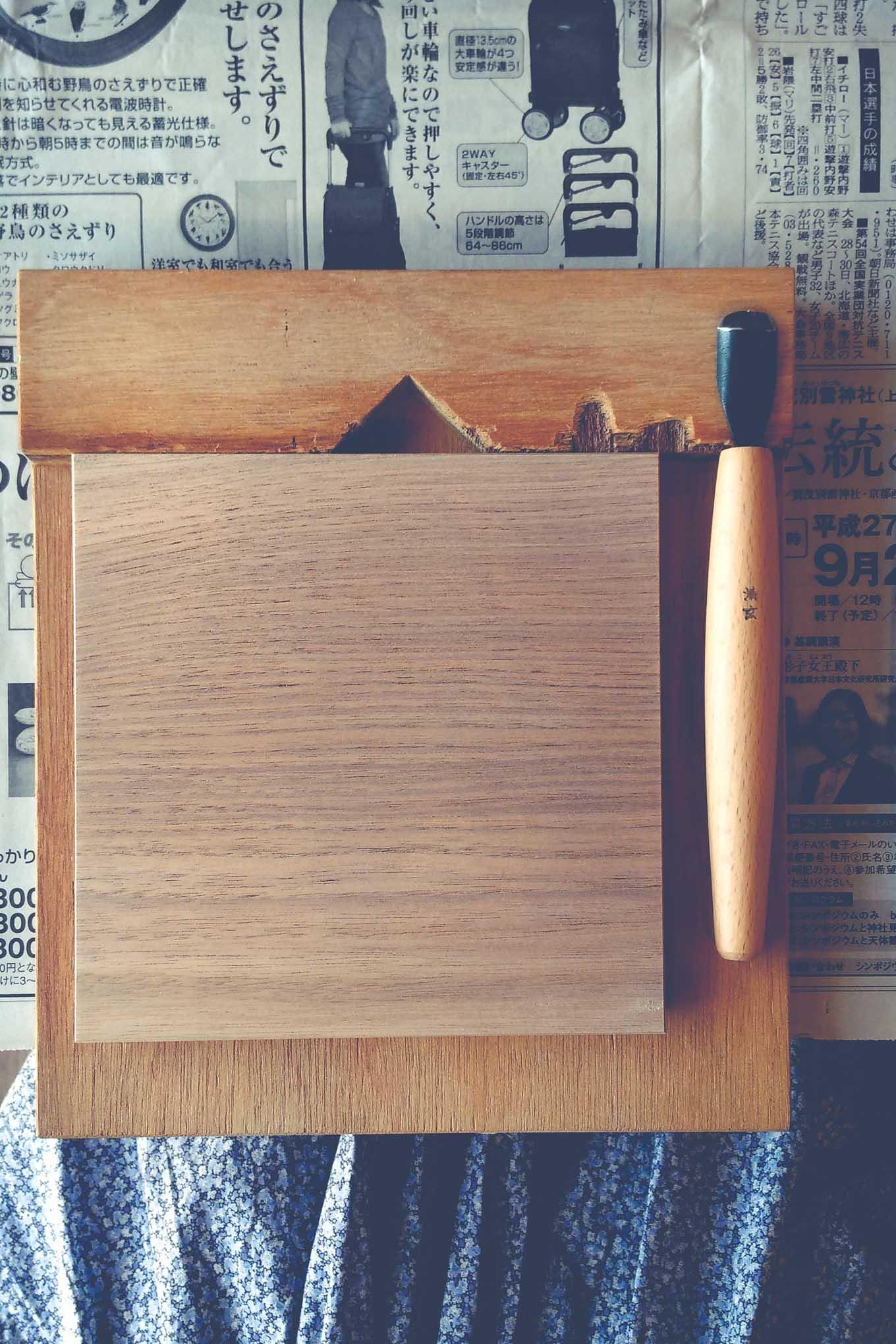 kaga-masayuki-wood-plate-8