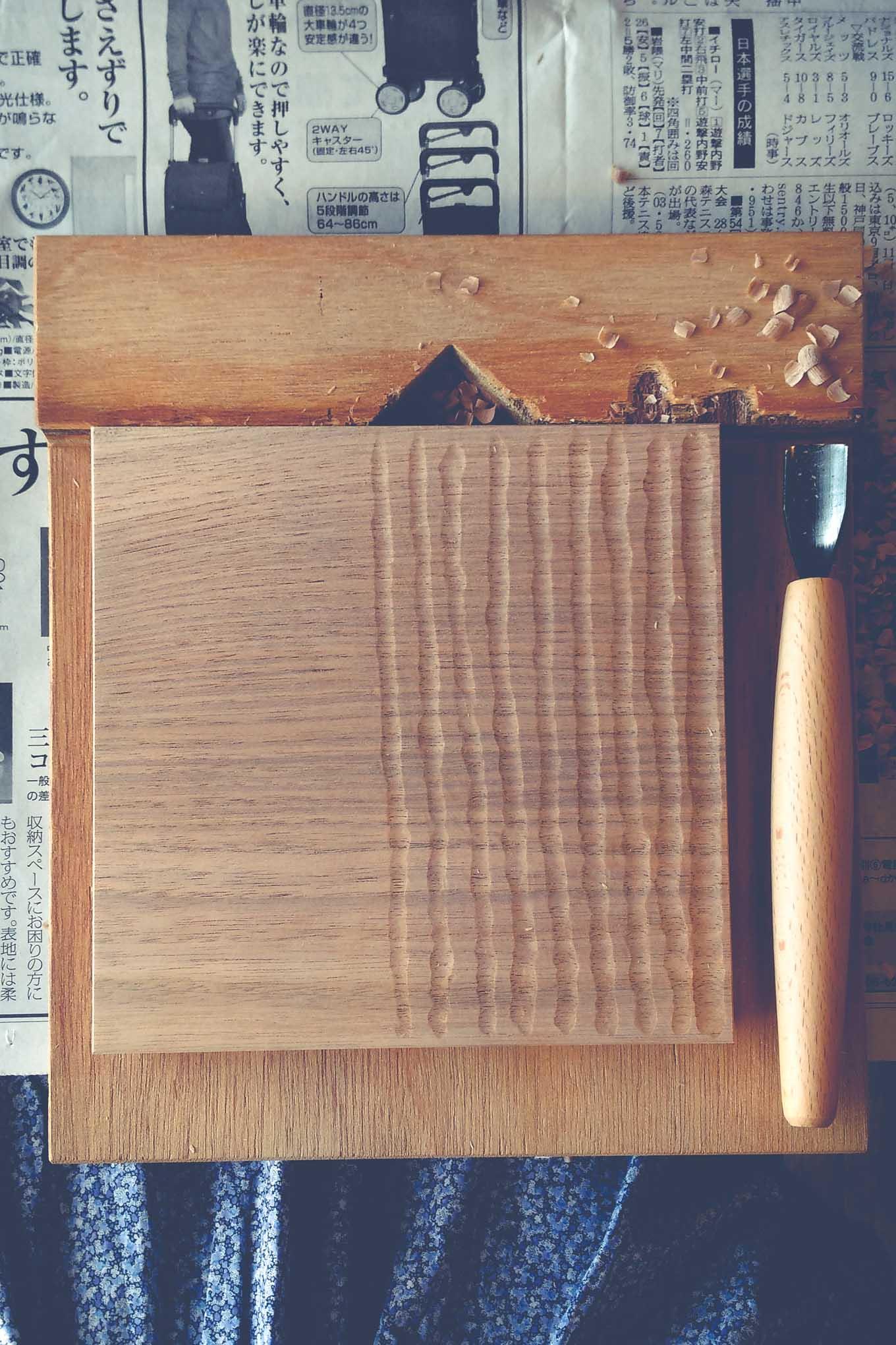 kaga-masayuki-wood-plate-9