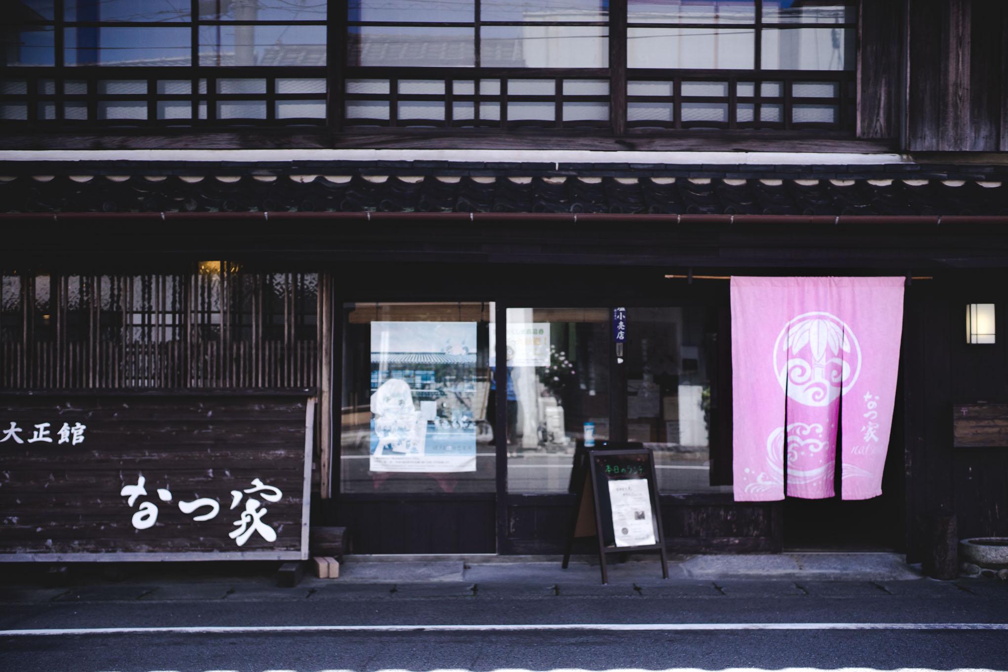 natsuya-goheimochi-2