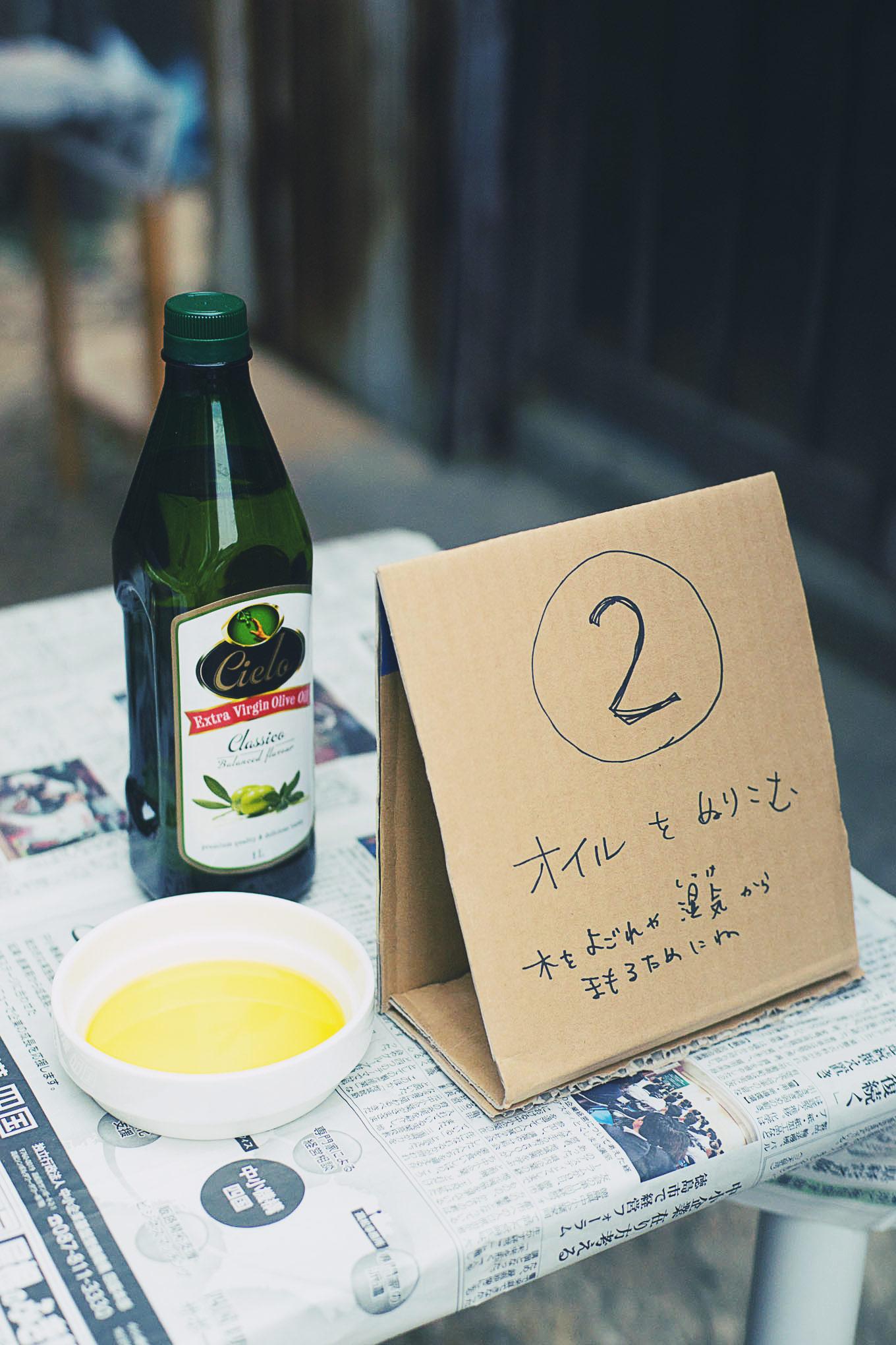 nagaya-ennichi-20151010-12