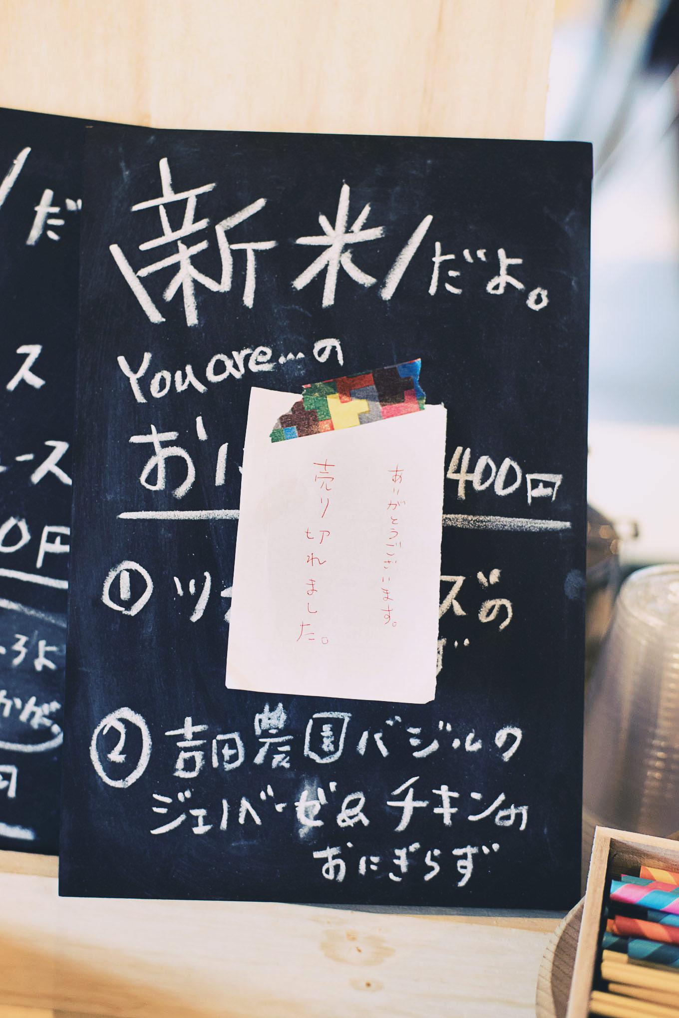 nagaya-ennichi-20151010-2