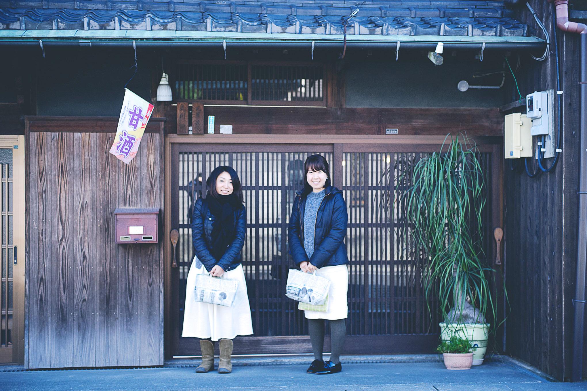 maruoka-miso-kouji-12