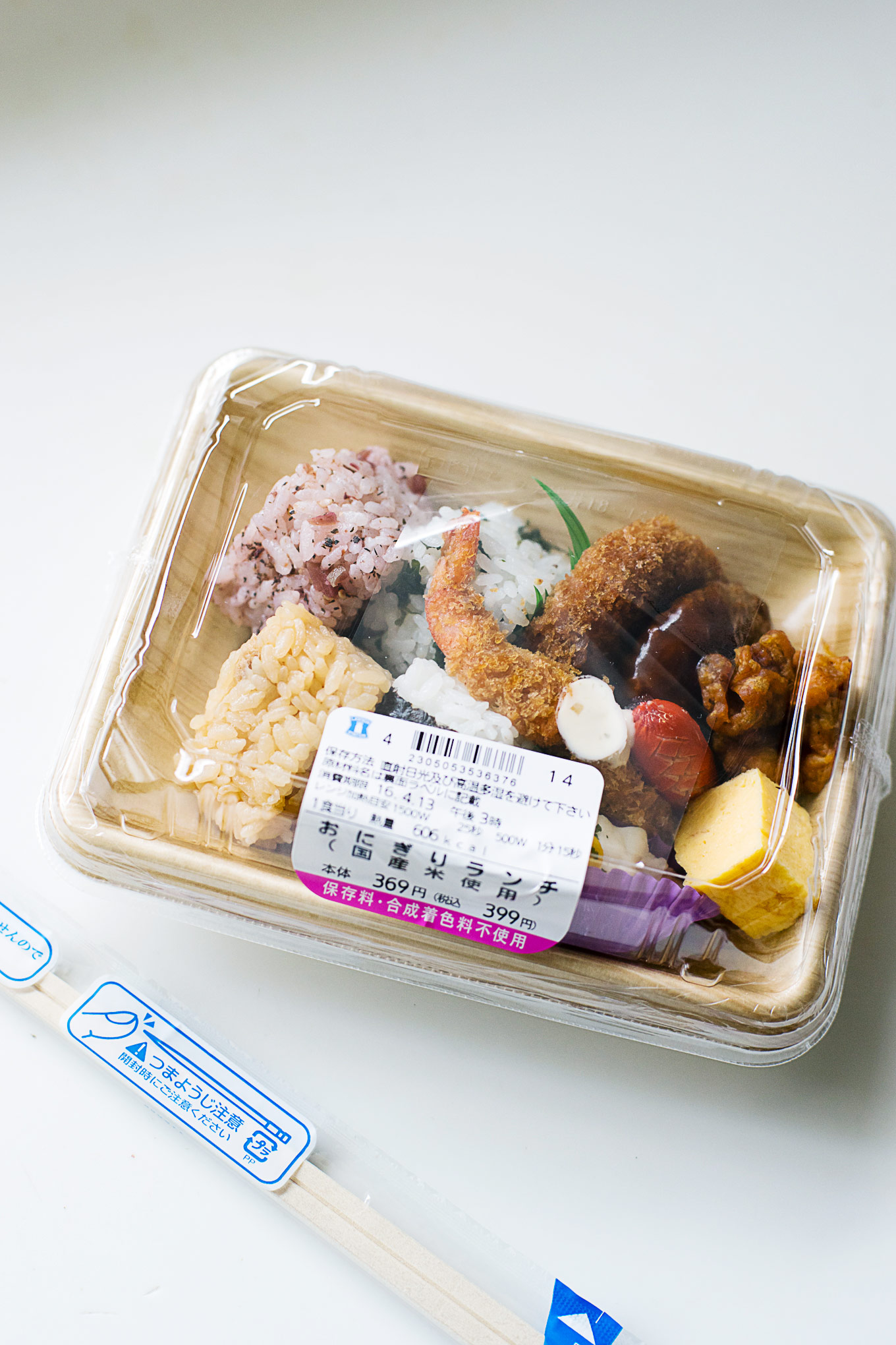 how-to-pack-convenience-store-bento-in-a-magewappa-lunch-box-1