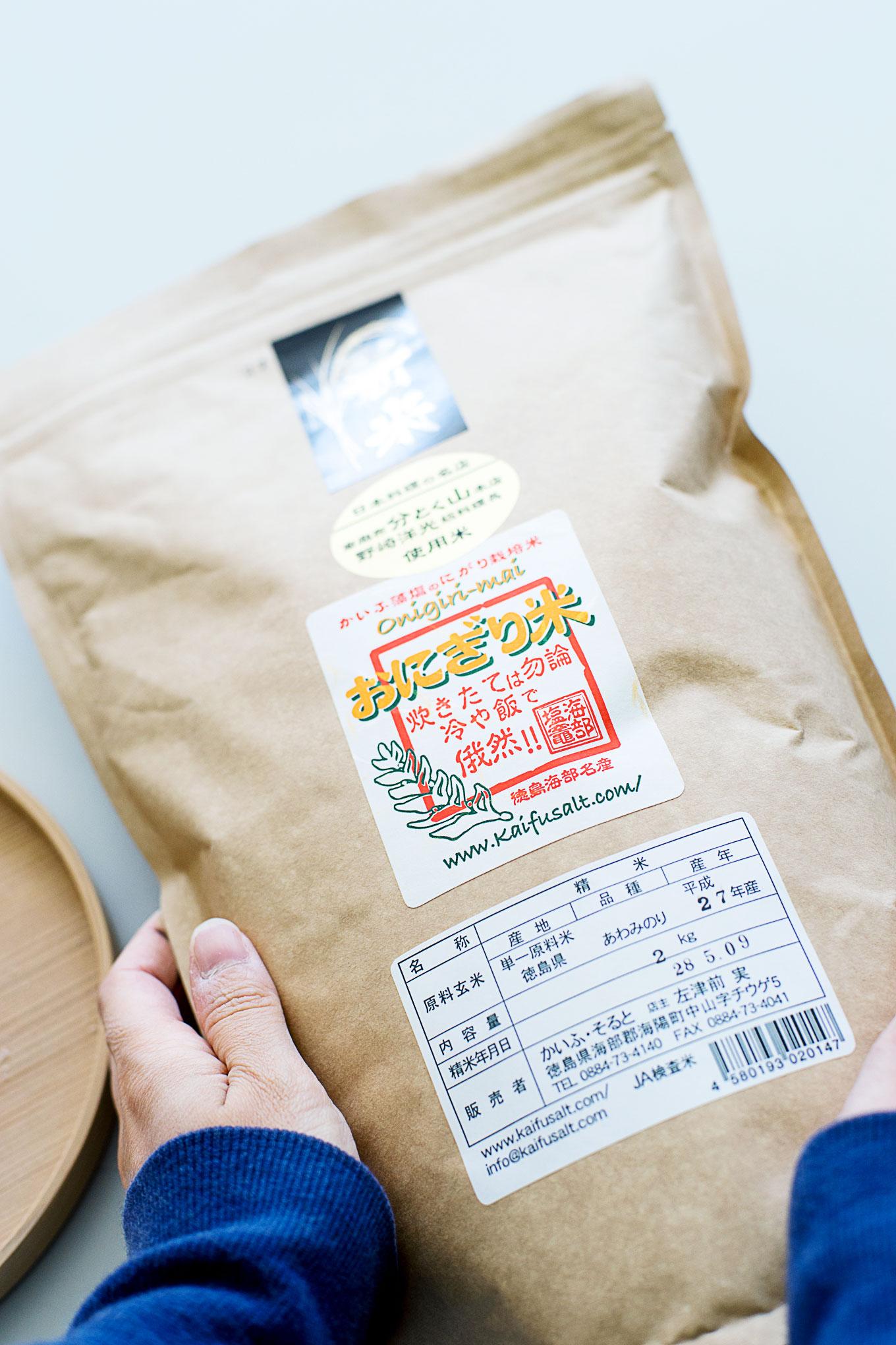special-onigiri-magewappa-bento-2