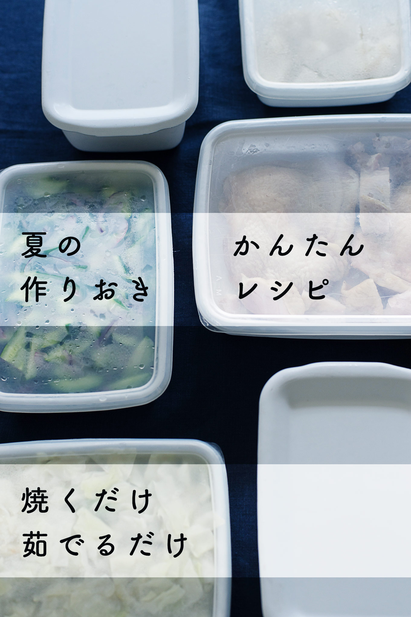 food-prep-for-bento-1-a