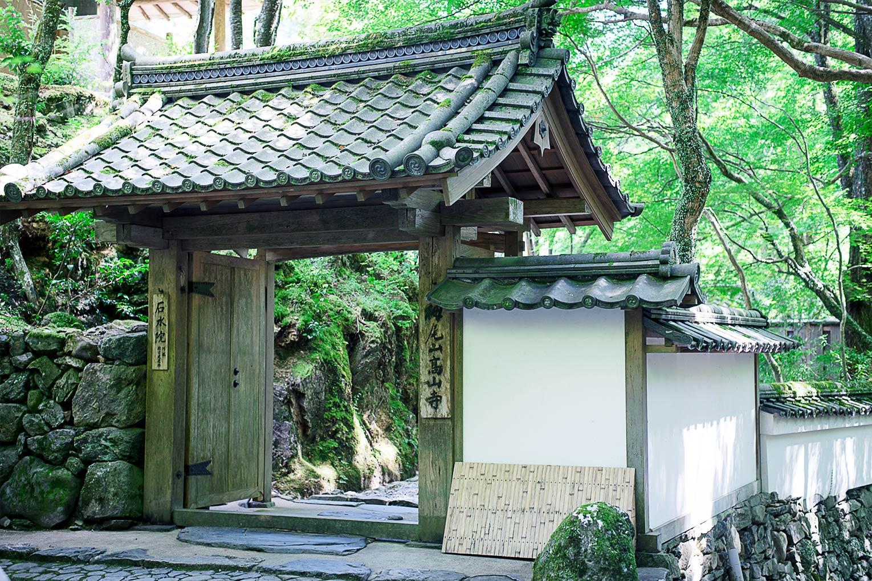 kyoto-kosanji-201608-3