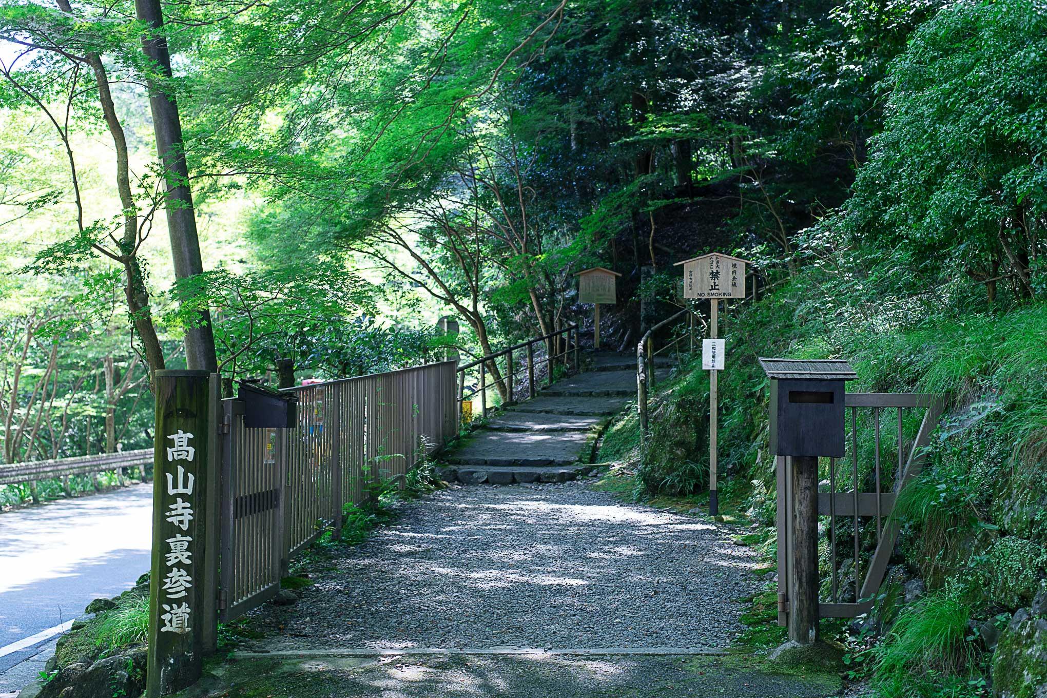 kyoto-kosanji-201608-4