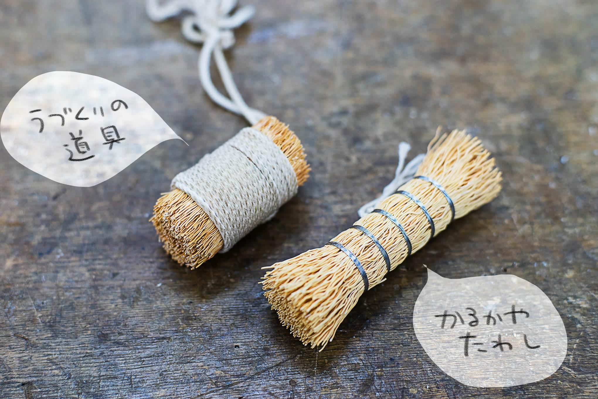 kamiyama-magewappa-cutlerycase-sample-46-2