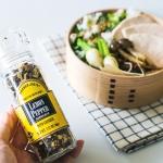 茹で鶏レシピ新定番!レモンとブラックペッパーできりっと爽やかに。